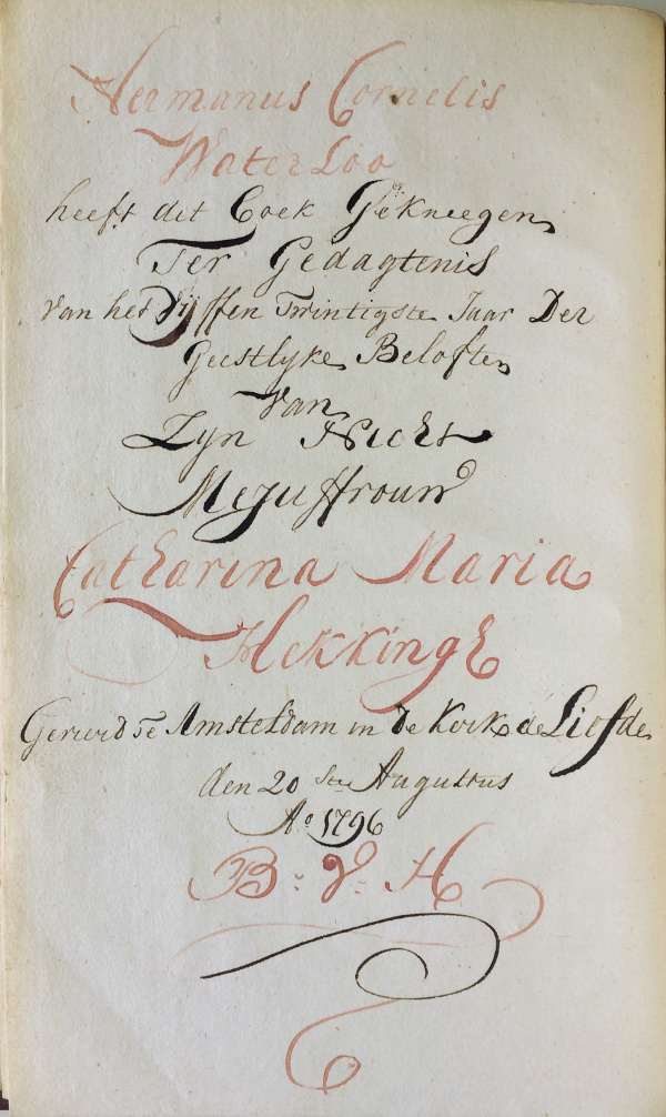 Inscription in Pope Clemens XIV Letters book given to Hermanus Cornelis Waterloo, 1796