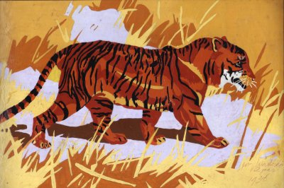Tiger painted by Johannes Petrus Maria Waterloo in 1936 (oil on paper, 29x19 cm)